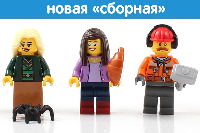 Магазин лего галерея краснодар